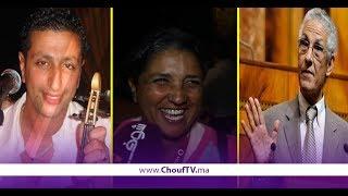 بالفيديو:لموت ديال الضحك مع مغربية سولناها على استقالة الداودي ..تْصدمات حيث اعتقدات الفنان  الشعبي   |   بــووز