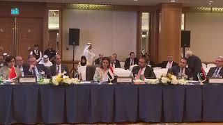 سحر نصر: مفاوضات مع الصندوق العربي للإنماء