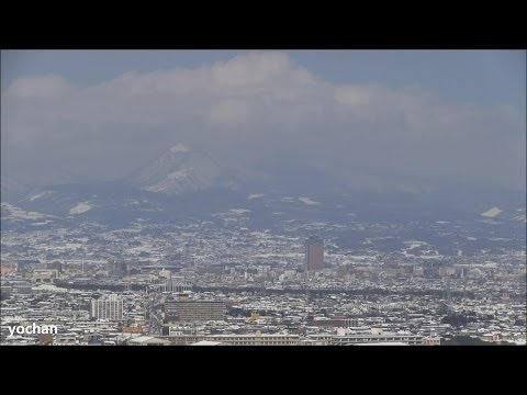 Snow scenes - Mount Akagi & City area.at Gunma, JAPAN (Greater Tokyo Area) 雪景色・赤城山と市街地の風景