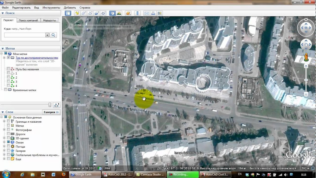 Download Google Earth Toolbar Autocad Ecology Test Study Guide Answers