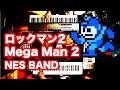 NES Band – Megaman 2 – Medley