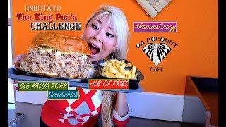 UNDEFEATED 7lb Kalua Pork Sandwhich | The King Pua'a CHALLENGE | Da Coconut Cafe | RainaisCrazy