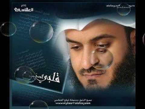 أناشيد اسلامية - YouTube