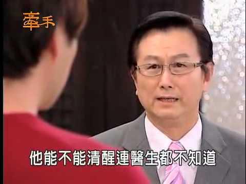 Phim Tay Trong Tay - Tập 251 Full - Phim Đài Loan Online