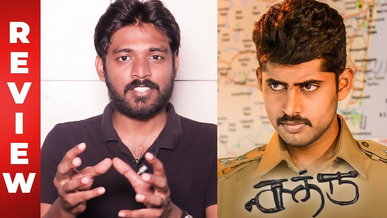 Sathru Movie Review   Kathir   Srushti Dange   Naveen Nanjundan