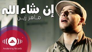 Maher Zain  Insha Allah -  ماهر زين ان شاء الله