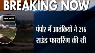 J&K attack: 8 CRPF Jawans martyred in Pampore encounter