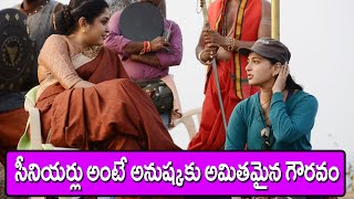 Anushka Shetty Respecting Her Senioers