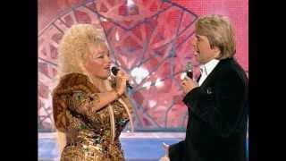 Николай Басков и Надежда Кадышева - Вхожу в любовь