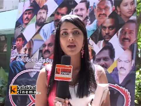 Muyal Movie Audio & trailer launch function
