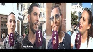بالفيديو:مغاربة معارفينش إينا سنة هجرية هاذ العام..أجوبة مثيرة شوفو أشنو قالو   |   نسولو الناس