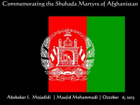 Commemorating All the Shuhada | Martyrs of Afghanistan