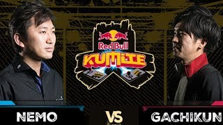Red Bull Kumite 2017: Nemo vs Gachikun | Winners Final