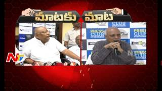 Rayapati Sambasiva Rao Vs IYR- War of Words..