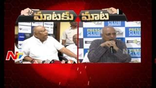 Rayapati Sambasiva Rao Vs IYR- War of Words..
