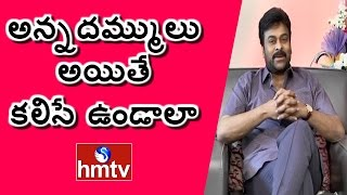 Chiranjeevi says brothers need not agree upon everything..
