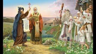 Язычество или Христианство? Каковы традиции населения России?