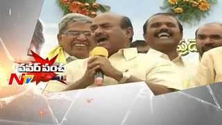 JC Diwakar Reddy Power Punch on Ys Jagan over Pattiseema Project