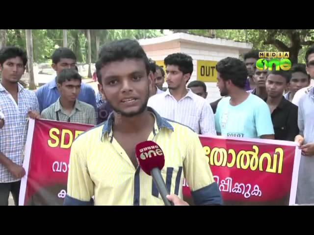 Students to start indefinite strike over mass failure