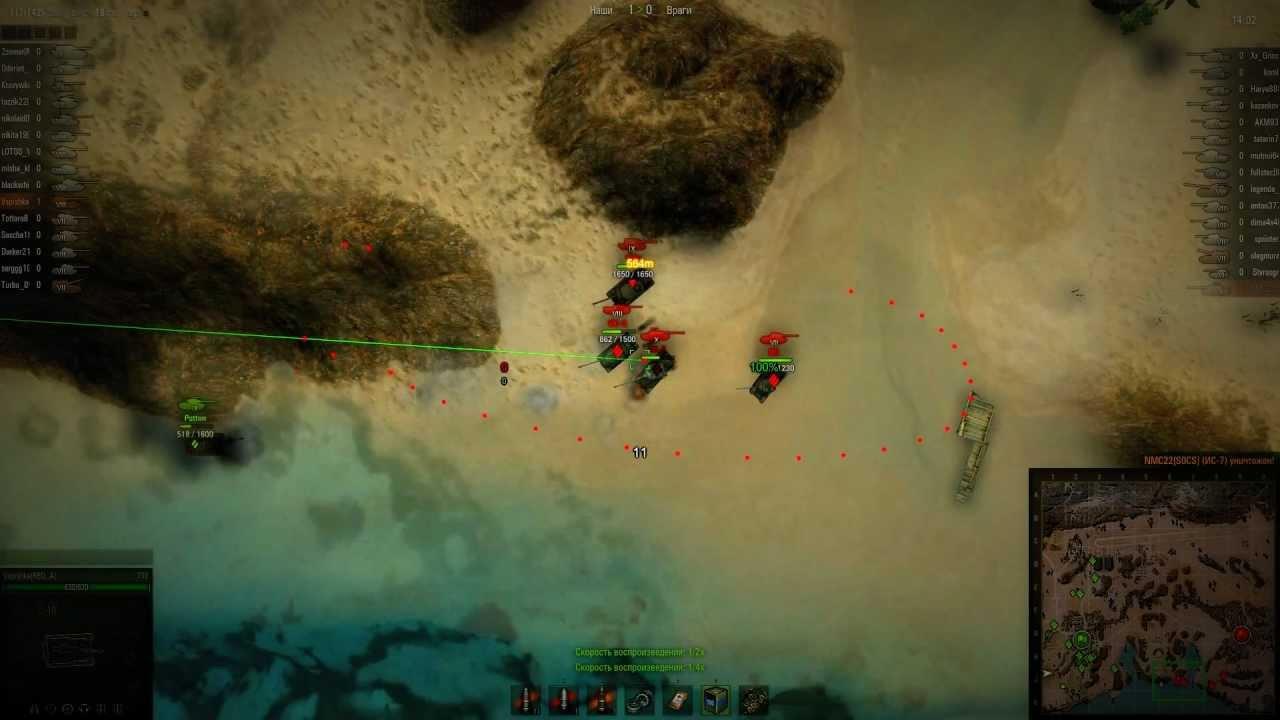 Убить экипаж ИС-7 одним выстрелом. T92