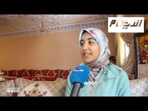 زينب لبهان .. الفائزة بجائزة مسابقة تجويد القرآن الكريم بالقناة الثانية