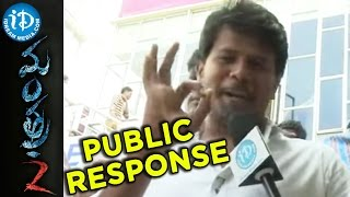Mantra 2 Movie Public Response