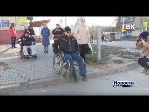 Показательный тест центральной улицы города провели инвалиды-колясочники Бердска
