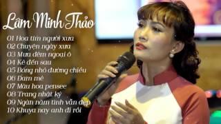 Tuyệt Đỉnh Bolero Hoa Tím Người Xưa - LK Nhạc Vàng Bolero Hay Nhất 2017