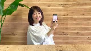 辛島美登里がbitfan ID登録方法をレクチャー!