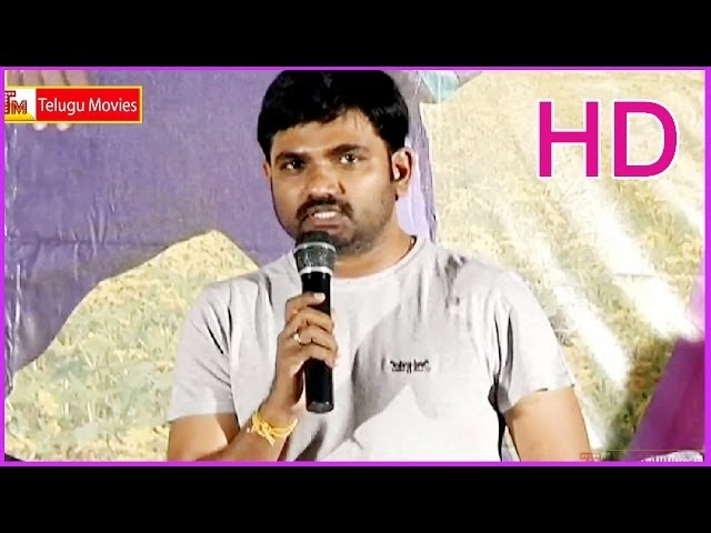 Director Maruthi Talking About AK Rao PK Rao - Latest Telugu Movie Audio Launch (HD)