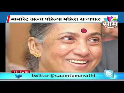 Margaret Alva takes charge as Goa governor