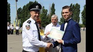 У Харківському національному університеті внутрішніх справ відбувся випуск студентів