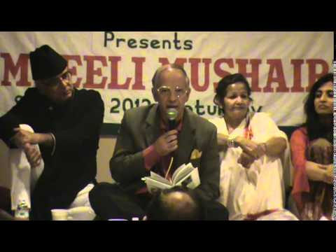 Tamsili Mushaira -Part 4