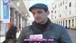 نسولو الناس: آشنو هو النحس عند المغاربة ؟ | نسولو الناس
