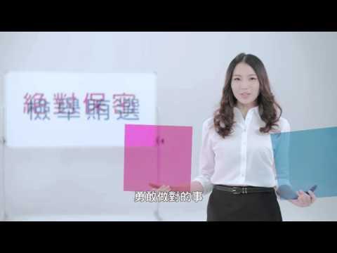 反賄選-加密篇(國語)(影片長度:15秒)