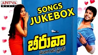 Beeruva (బీరువా)Telugu Movie || Sandeep Kishan,Surabhi