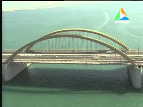 Bahrain King Visit India, Bahrain, Middle East Edition News, 16.02.2014, Jaihind TV