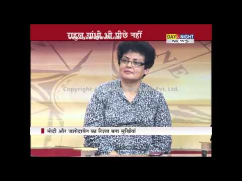 Prime (Hindi) - Politics on Narendra Modi's marital status - 12 April 2014