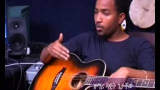 Interview With Gospel Singer Dawit Getachew