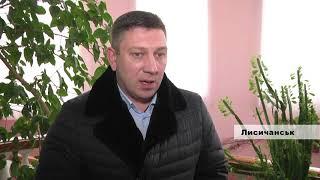 Свято працівників ЖКГ, Лисичанськ