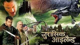 Jurassic Island Hindi Full Movie
