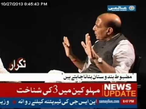 Aalami Samay (Takrar) Rajnath Singh  Interview by Faisal Ali