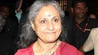 Jaya Bachchan\'s birthday plans
