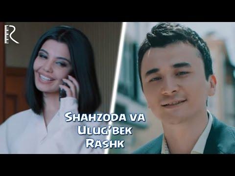 Shahzoda va Ulug'bek Rahmatullayev - Rashk