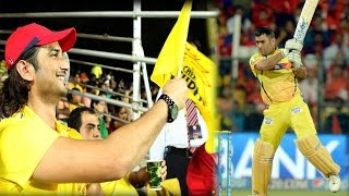 IANS : IPL 8: Reel Life Dhoni cheers for Real Dhoni