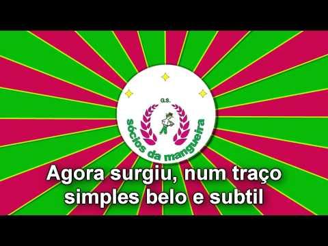 Socios da Mangueira - Samba Enredo 2014