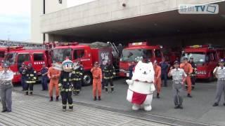 しっぺいと一緒に踊ろう!in 磐田市消防署
