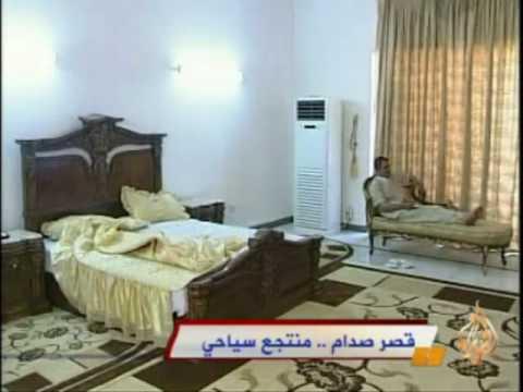 image vidéo قصر صدام .. منتجع سياحي