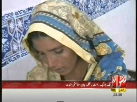 VSH Sanghar ( VSH NEWS ) Khipro's Child Suffering Eye Problem.