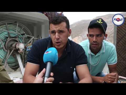 بحارة بميناء الحسيمة يطالبون بحل فوري لمشاكلهم